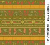 cool egypt writing seamless... | Shutterstock .eps vector #1519128887