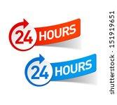 24 hours symbols. vector. | Shutterstock .eps vector #151919651