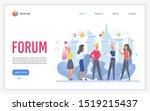 forum landing page flat vector...   Shutterstock .eps vector #1519215437