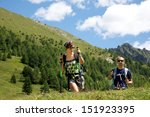 hiking | Shutterstock . vector #151923395