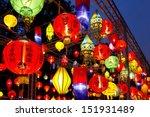 Asian Lanterns Lantern Festival - Fine Art prints