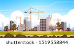 modern construction site with... | Shutterstock .eps vector #1519558844