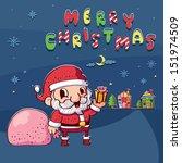 christmas card with santa | Shutterstock .eps vector #151974509