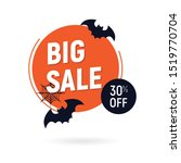halloween sale design banner... | Shutterstock .eps vector #1519770704
