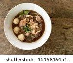thai beef noodles braised taste ... | Shutterstock . vector #1519816451