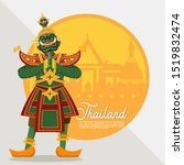 thai mythical green giant with... | Shutterstock .eps vector #1519832474