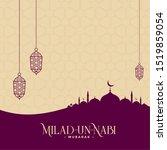 eid milad un nabi  translation... | Shutterstock .eps vector #1519859054
