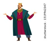 king character. tall  wise ... | Shutterstock .eps vector #1519962347