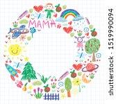 kindergarten pattern with funny ... | Shutterstock .eps vector #1519990094