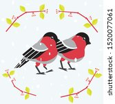 red bullfinch birds under...   Shutterstock .eps vector #1520077061