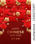 happy chinese new year flyer.... | Shutterstock .eps vector #1520272397