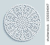 round lace doily under cake ... | Shutterstock .eps vector #1520334047