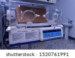 review an incubator at the... | Shutterstock . vector #1520761991