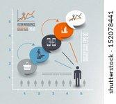 speech bubble illustration  | Shutterstock .eps vector #152078441