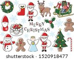 set of illustrations related to ... | Shutterstock .eps vector #1520918477