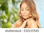bright closeup portrait picture ...   Shutterstock . vector #152115545