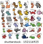 set of cute cartoon animals  | Shutterstock .eps vector #152116925