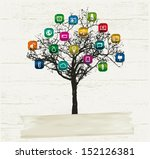 icon set with tree | Shutterstock .eps vector #152126381