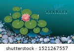 a lotus flower floating on a... | Shutterstock .eps vector #1521267557