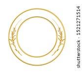 gold ornament logo frame...   Shutterstock .eps vector #1521271514