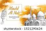hand drawn illustration of...   Shutterstock .eps vector #1521290624