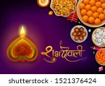 illustration of burning diya... | Shutterstock .eps vector #1521376424