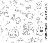 halloween seamless pattern.... | Shutterstock .eps vector #1521459371