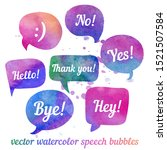 vector set watercolor... | Shutterstock .eps vector #1521507584