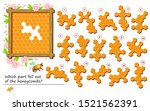 Stock vector logical puzzle game for children and adults which part fell out of the honeycombs printable page 1521562391