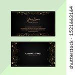 golden ornamental business name ...   Shutterstock .eps vector #1521663164