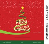 merry christmas ribbon greeting ... | Shutterstock .eps vector #152171504