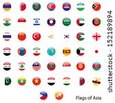 vector set of flags asia on...   Shutterstock .eps vector #152189894