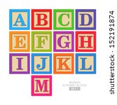 wooden alphabet blocks. vector. | Shutterstock .eps vector #152191874