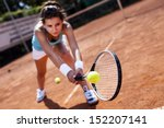 young  beautiful girl on the... | Shutterstock . vector #152207141