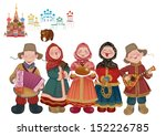 cartoon people in traditional... | Shutterstock .eps vector #152226785