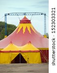 a colorful circus tent ... | Shutterstock . vector #152303321