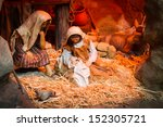 Christmas Creche With Joseph...