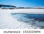 lake on putorana plateau ... | Shutterstock . vector #1523225894