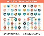 energy icons set for business ... | Shutterstock .eps vector #1523230247