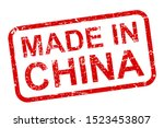 made in china stamp icon sign   ... | Shutterstock .eps vector #1523453807