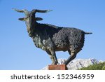 Monument Dedicated To Chivo  ...