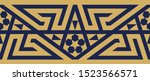 morocco seamless border.... | Shutterstock .eps vector #1523566571