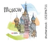 moscow  red square  cathedral    Shutterstock .eps vector #152396711