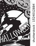 halloween poster   retro...   Shutterstock .eps vector #1524012884