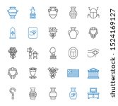 Vase Icons Set. Collection Of...