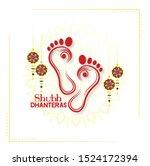 happy dhanteras indian... | Shutterstock .eps vector #1524172394