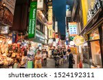 seoul  south korea   29 july ... | Shutterstock . vector #1524192311