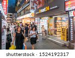 seoul  south korea   29 july ... | Shutterstock . vector #1524192317