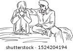 man touching woman head to... | Shutterstock .eps vector #1524204194