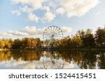 ferris wheel. amusement park.... | Shutterstock . vector #1524415451